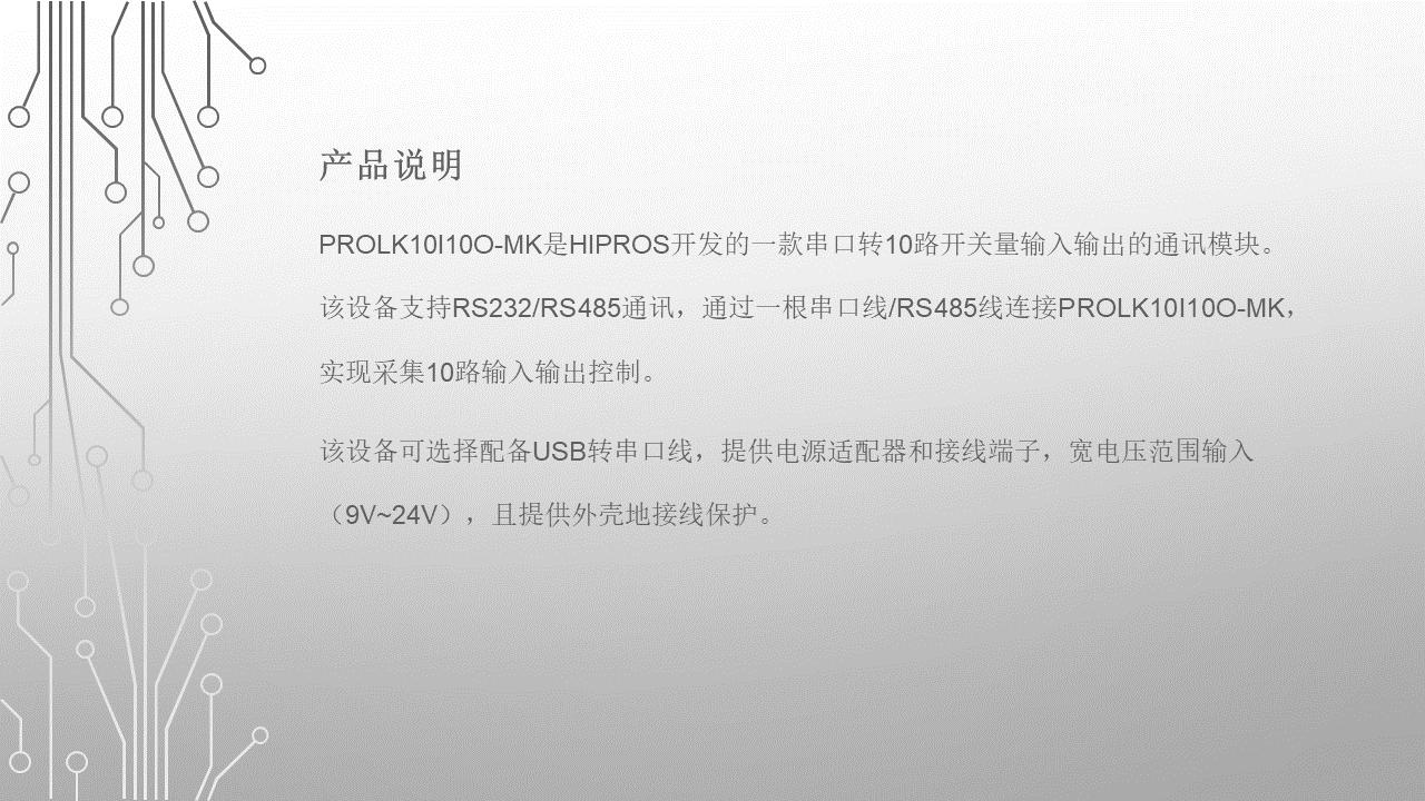 幻燈片1.PNG