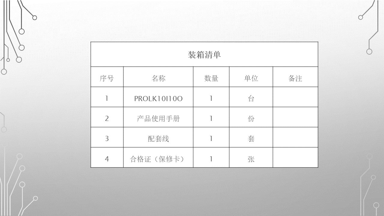 幻燈片11.PNG