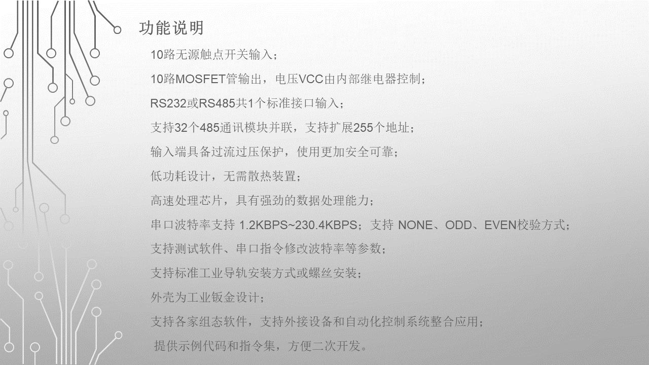 幻燈片7.PNG